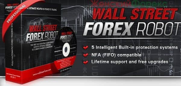 wall-street-forex-robot-skachat'