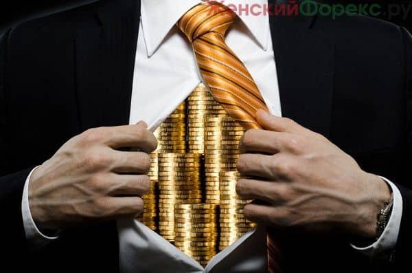 Соблюдая правила управления капиталом Форекс, вы приумножите свой депозит