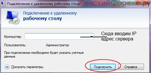 vps-server