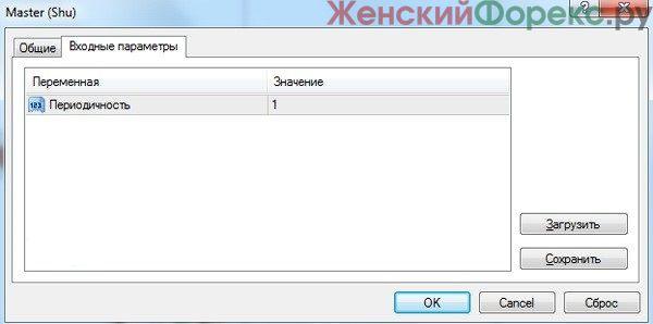 kopirovshhik-sdelok