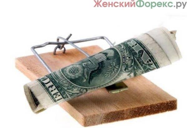 Investirovanie-v-hajpy