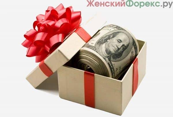 bonusy-foreks-bez-depozita-2016
