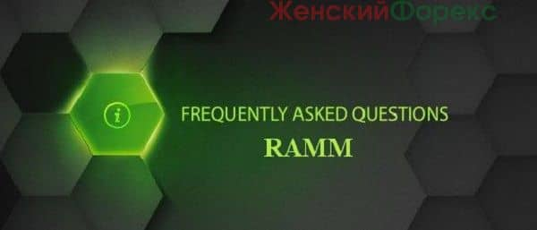 ramm-scheta
