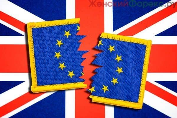 referendum-v-velikobritanii-o-vyhode-iz-es