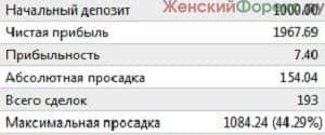 sovetnik-2sides