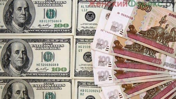 svezhij-prognoz-dollara-na-ijul-2016