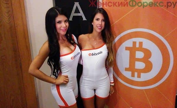kak-torgovat-bitkoinami