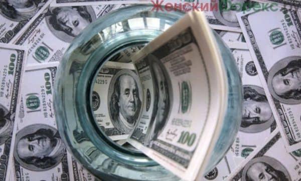 prognoz-kursa-dollara-na-noyabr-2016-goda