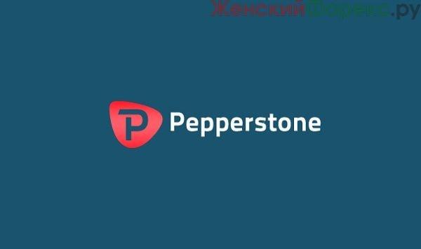 Брокер Pepperstone — мой отзыв