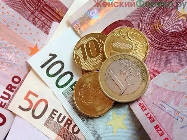 prognoz-evro-na-2017-god-v-rossii