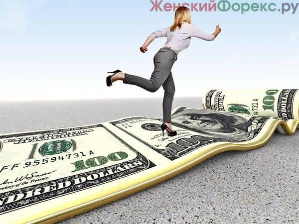 prognoz-kursa-dollara-na-dekabr-2016-goda