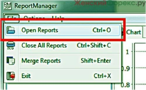 report-manager