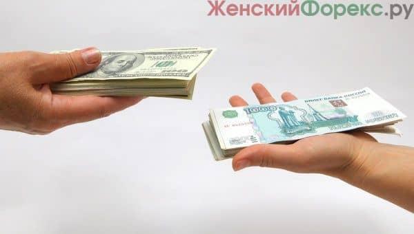 prognoz-kursa-dollara-na-fevral