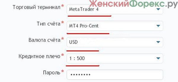 kakoj-centovyj-schet-vybrat