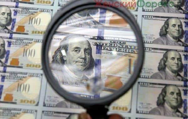 prognoz-kursa-dollara-na-mart-2017-goda