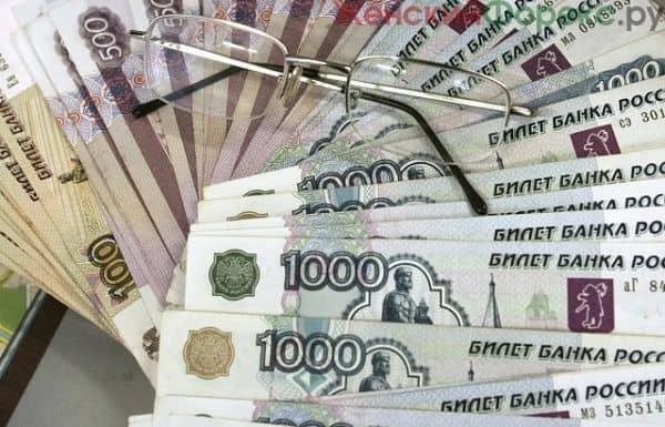 kurs-dollara-k-rublju-v-aprele