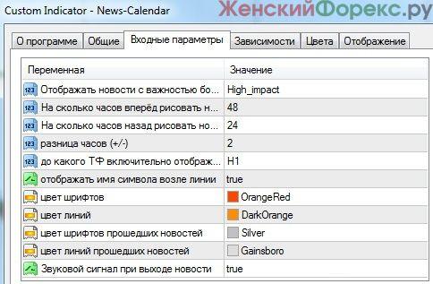 news-calendar