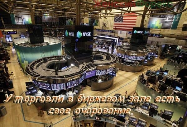 perspektivy-valjutnogo-rynka