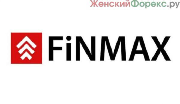 broker-finmax