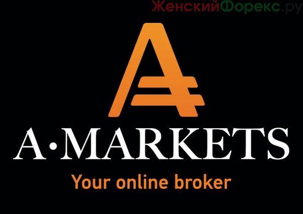 broker-amarkerts