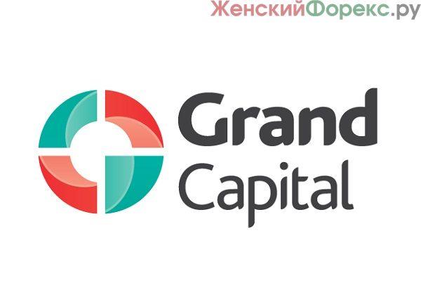 broker-grand-capital
