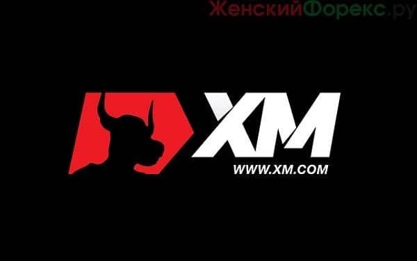 broker-xm