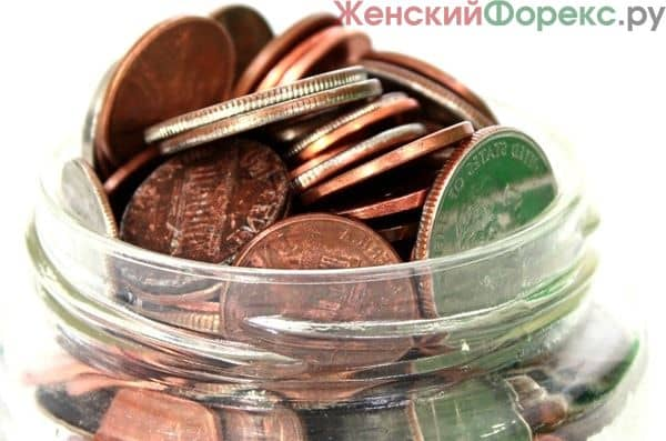 centovaya-torgovlya