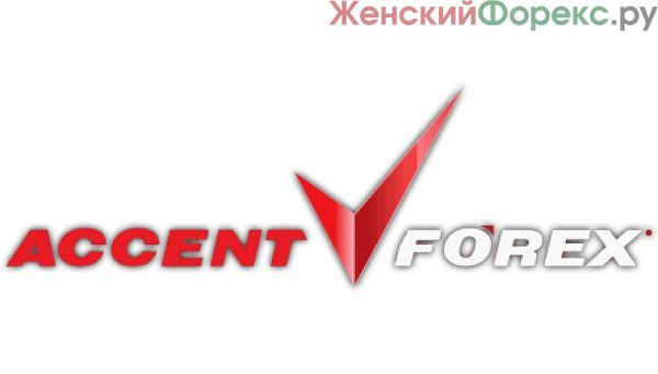broker-accentforex