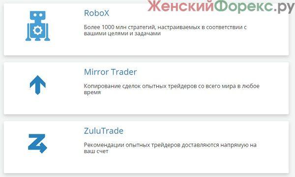 broker-avatrade