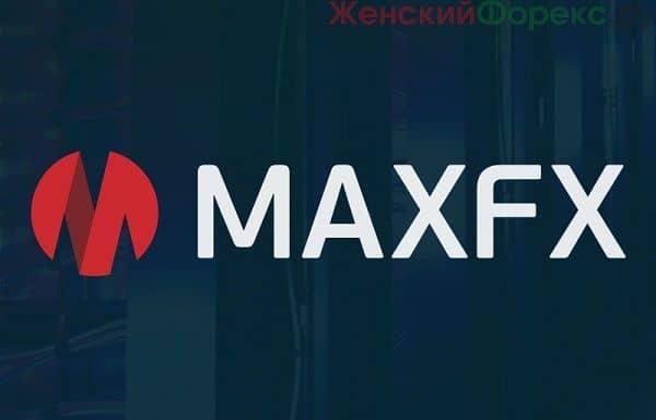 broker-maxfx