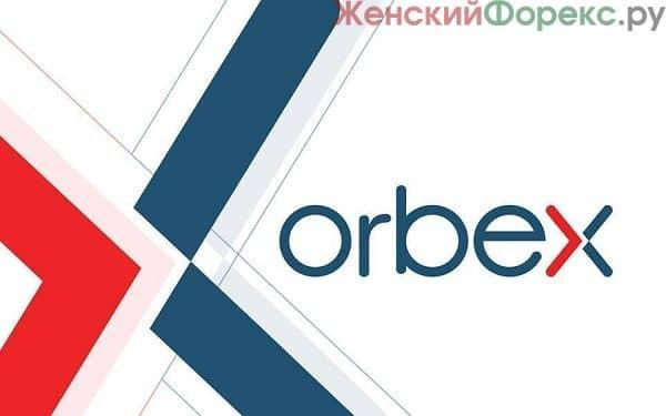 broker-orbex