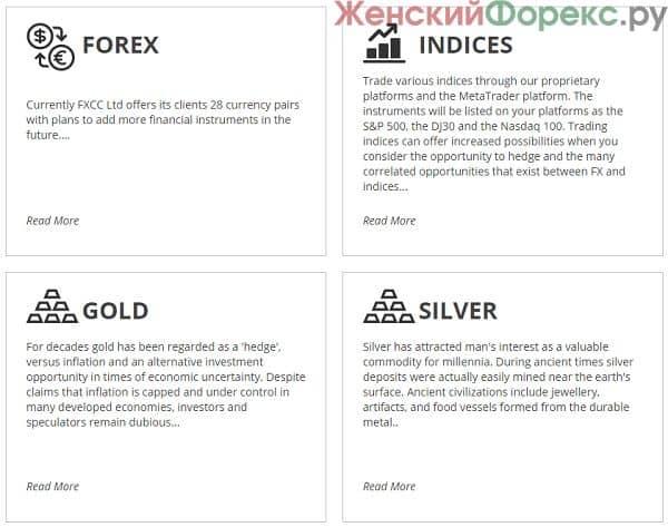 broker-fxcc