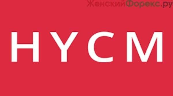 broker-hycm