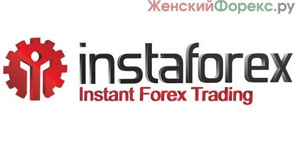 broker-instaforex
