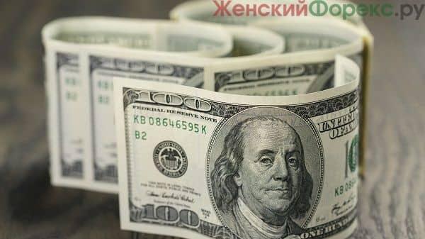 Свежий прогноз курса доллара на октябрь 2017 года