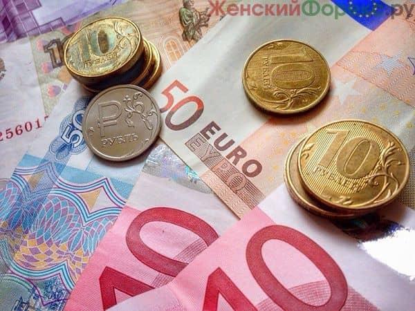 prognoz-kursa-evro-na-2018-god