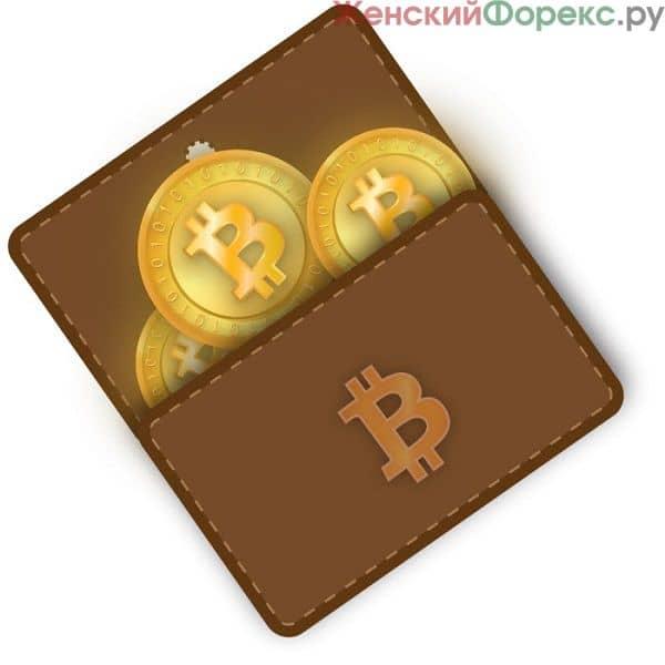 bezopasnost-bitkoin-koshelkov