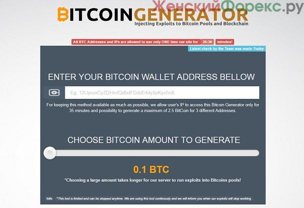 generatory-bitkoin