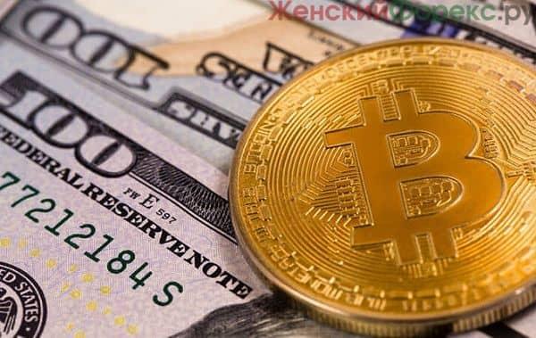 Как получить кредиты в биткоинах