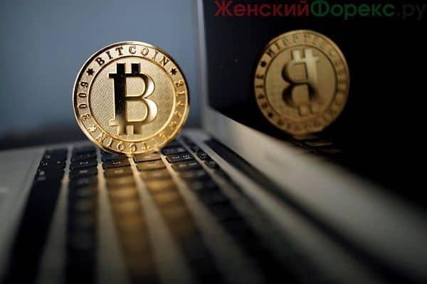 otkryt-koshelek-bitkoin