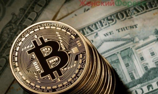 sposoby-vyvoda-bitkoinov