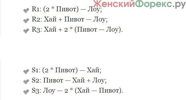 tochki-pivot-v-binarnyx-opcionax