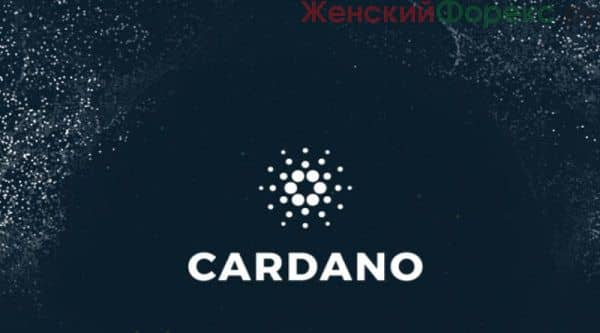 kriptovalyuta-cardano