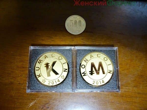 kriptovalyuta-monacoin