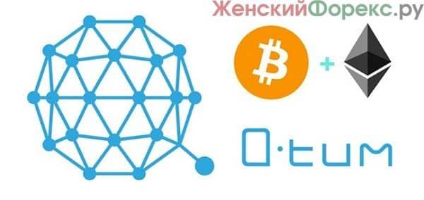 kriptovalyuta-qtum