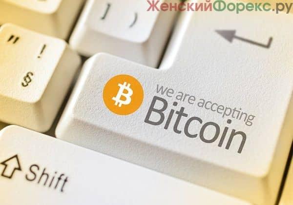 oplata-bitkoinami