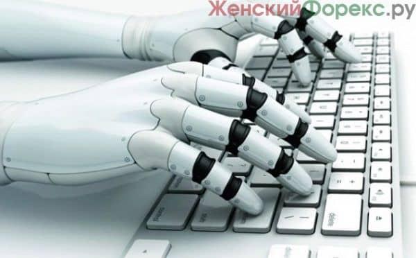 avtomaticheskaya-torgovlya-binarnymi-optsionami