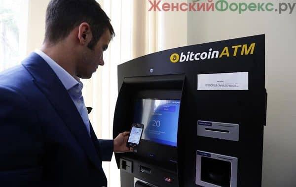 bankomat-bitkoin