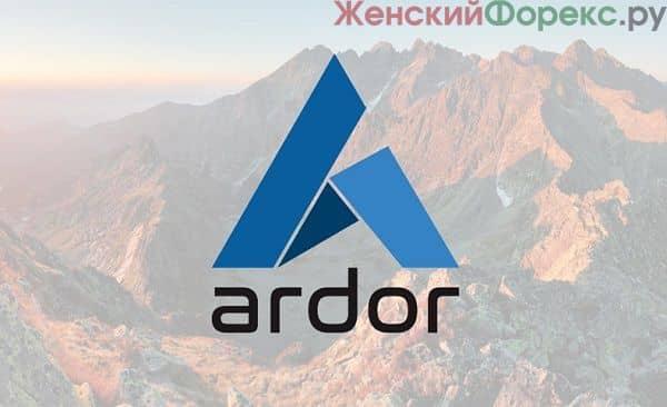 kriptovalyuta-ardor