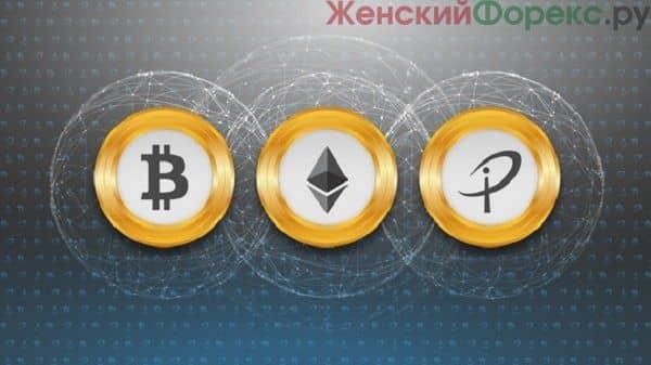 kriptovalyuta-bez-vlozheniy